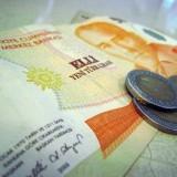 Emekli Gün Sayısını Dolduran İşçinin Kıdem Tazminatına Hak Kazanması - insankaynaklariyiz.net