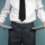 İşyeri İflasında İşçi Maaşları Devlet Garantisinde - insankaynaklariyiz.net